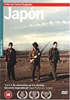 Japon - Director's Unrated Edition