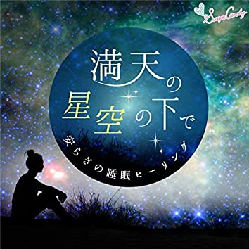 Under the perfect starry sky peaceful sleep healing
