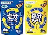 【カバヤ 塩分チャージタブレッツ 2種セット 】塩レモン味&スポーツドリンク味 90g×3袋ずつ(計6袋)