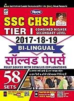 Kiran SSC CHSL 10+2 Tier-I 2017-18-2019 Bi-Lingual Solved Papers Hindi (2809)