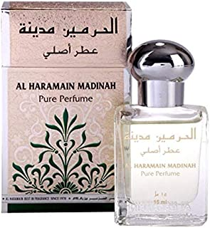 Haramain Madinah for Men and Women (Unisex) CPO - Concentrated Perfume Oil (Attar) 15 ML (0.51 oz)