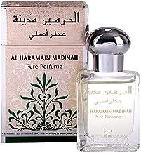al haramain madinah perfume