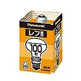 パナソニック レフ電球(屋内用) E26口金 100V100形 散光形(ビーム角=60°)