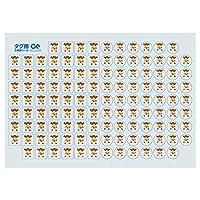 タグ用お名前シール キャラクターCタイプ Tc068 はなちゃん(オレンジ) 15001