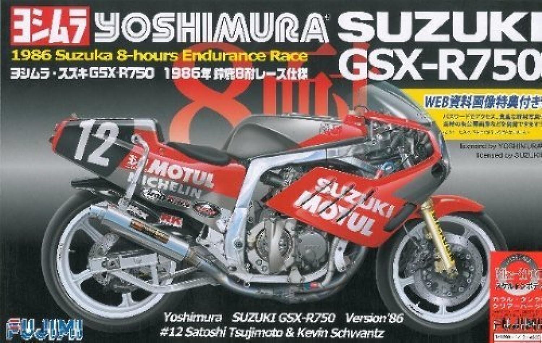 1 12 Scale Yoshimura Suzuki GSXR750  1986 Suzuka 8hours Endurance Race  Construction Model