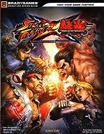 Street Fighter X Tekken Signature Series Guide de BradyGames