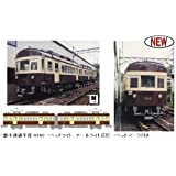 MODEMO Nゲージ NT144 江ノ島電鉄300形 「304F」 チョコ電塗装 (ヘッドマーク付き) (M車)