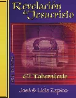 Revelación de Jesucristo - El Tabernáculo Manual ICM (Spanish Edition)