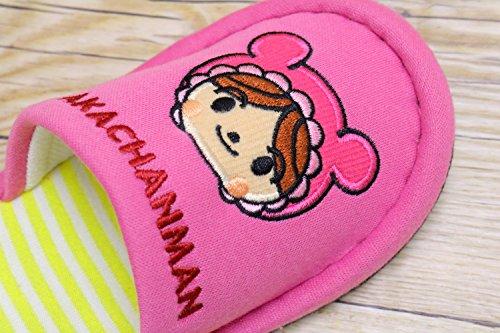 ニッポンスリッパ子供用それいけ!アンパンマンあかちゃんまん14-16cmピンク刺繍240127