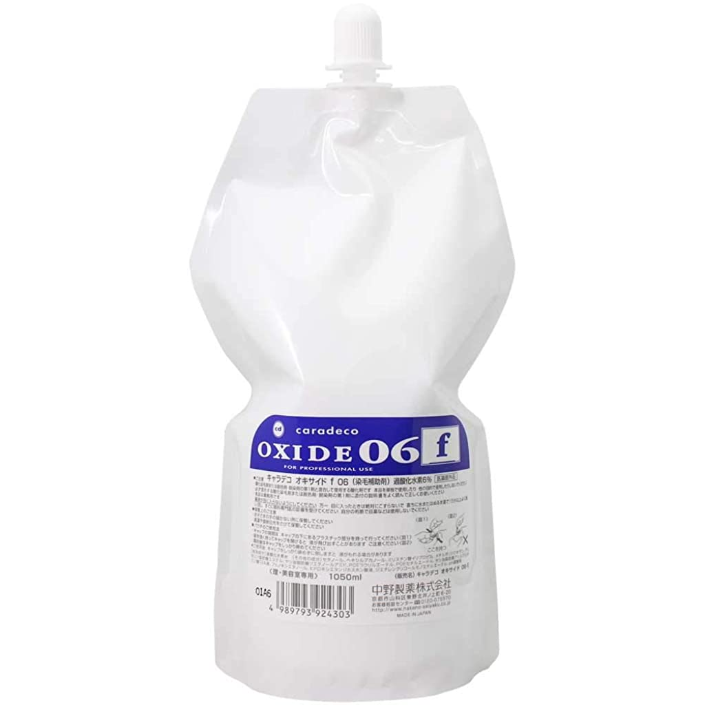 あいまい出口リングレット【ナカノ】キャラデコ オキサイドf 06 第2剤 (過酸化水素6%) 1050ml