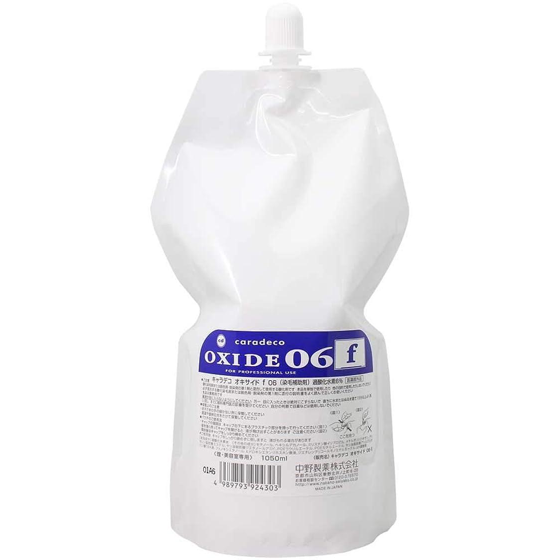 の量堀平野【ナカノ】キャラデコ オキサイドf 06 第2剤 (過酸化水素6%) 1050ml