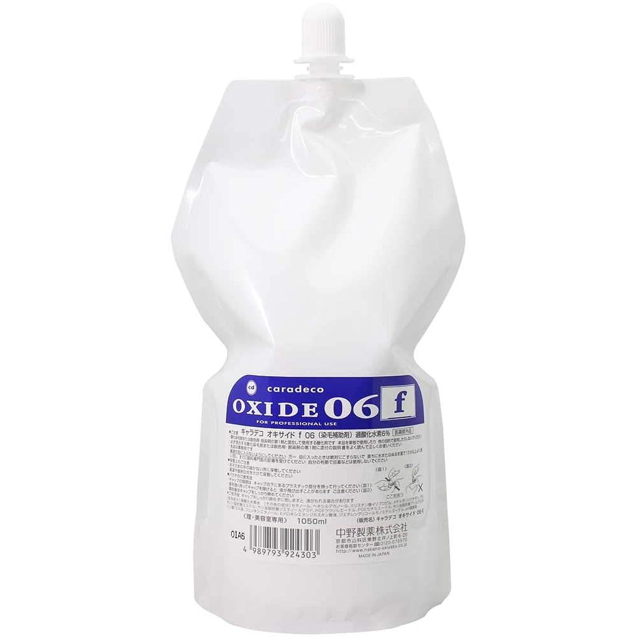 好み見出しはっきりしない【ナカノ】キャラデコ オキサイドf 06 第2剤 (過酸化水素6%) 1050ml