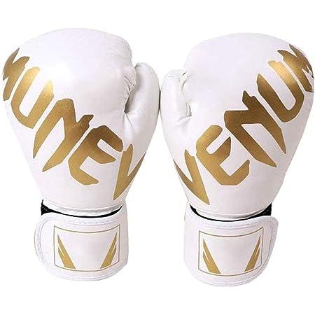 Easylifee ボクシンググローブ パンチンググローブ キックボクシング ボクシング手袋PUレザートレーニング手袋 格闘技 空手 ミット