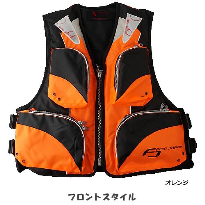 かび臭い一部破裂FINE JAPAN(ファインジャパン) 大人用フローティングベスト(笛付き) FV-6110