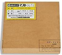 竹内型材研究所 MAST ハードンプレート スイック TFD8H(SKD11 改/SLD8) T3x150x150