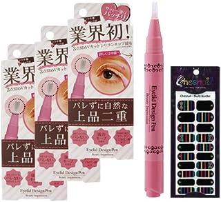 Beauty Impression アイリッドデザインペン 2ml (二重まぶた形成化粧品) ×3個 + チェスネイル(マルチボーダー)セット