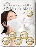 【Amazon限定ブランド】Duerfusa 布マスク