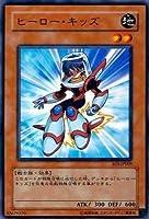 【シングルカード】遊戯王 ヒーロー・キッズ SOI-JP005 ノーマル