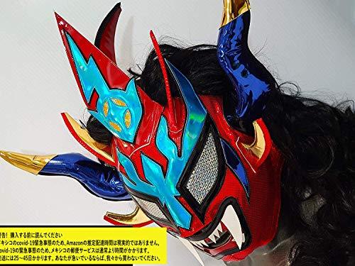 Rafale 666 Jushin Liger Wrestling Maske Luchador Kostüm Wrestler Lucha Libre mexikanische Maske