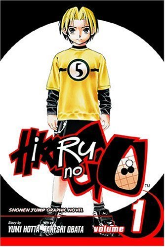 Hikaru No Go, Volume 1: Descent of the Go Master by Yumi Hotta (16-Jun-2004) Paperback
