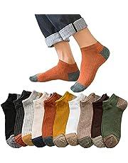 XCHMYi 靴下 メンズ ソックス くるぶしソックス 高級綿 通気性 臭わない 抗菌防臭 吸汗速乾 室内 10足セット 四季適用 男女兼用 24-28cm