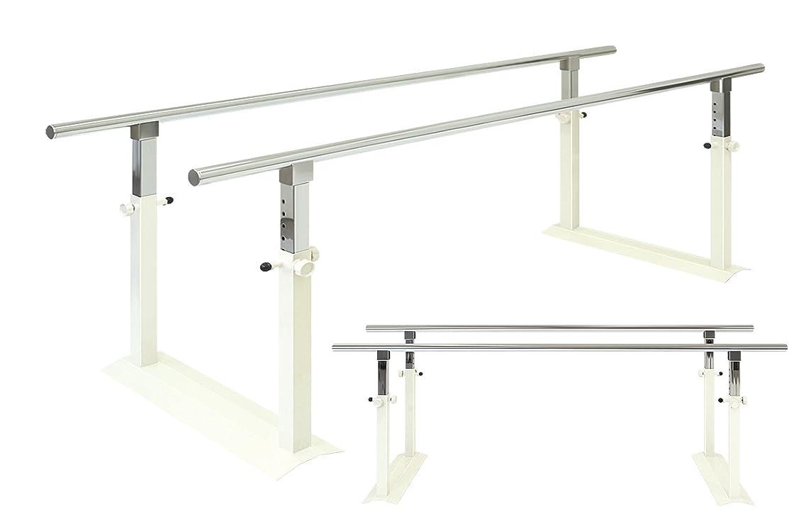 公平な順応性のある管理高田ベッド パラレルEX(平行棒) 長さ200cm TB-534-03