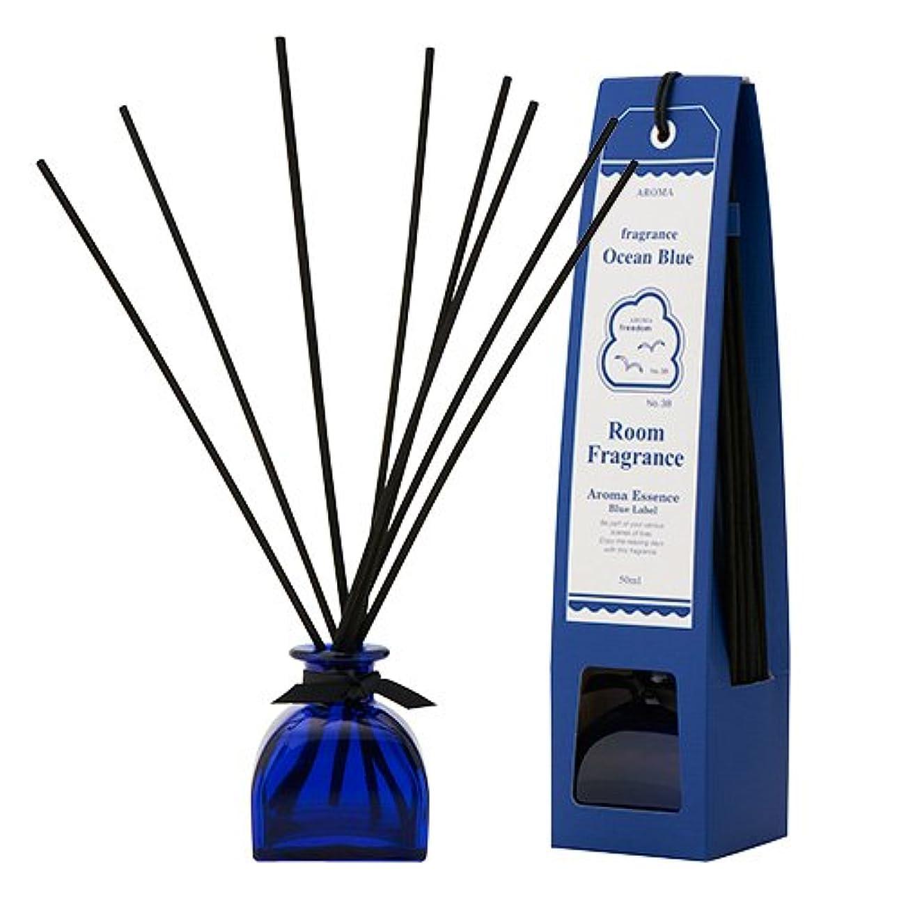フラッシュのように素早くフェードひどいブルーラベル ルームフレグランス オーシャンブルー 50ml(芳香剤 リードディフューザー 海の爽快さを思い出させる香り)