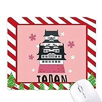 地元の日本旅行文化を構築すること ゴムクリスマスキャンディマウスパッド