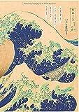 Cahier Spécial Calligraphie Japonaise: Cahier d'écriture JaponaisCarnet de...