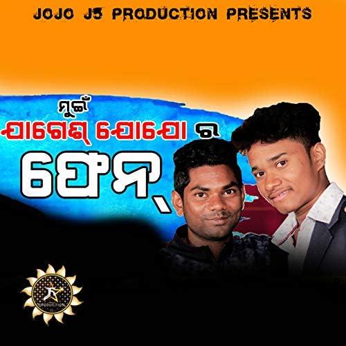 TANMAYA NAIK feat. Premanand Bhanja