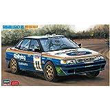 ハセガワ 1/24 スバル レガシィ RS 1991 RACラリー プラモデル 20390