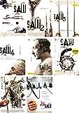 SAW ソウ 1、2、3、4、5、6、ザ・ファイナル、ジグソウ ソウ・レガシー [レンタル落ち] 全8巻セット [マーケットプレイスDVDセット商品] image