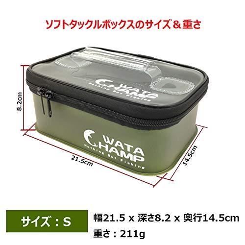 ワタチャンプ(WATACHAMP)釣りタックルボックス3個セット/1個EVAミニバッカンタックルケースルアーケース透明な上蓋ソフトな持ち手持ち運び便利多機能ダークグリーン(タックルボックス(緑1つ))