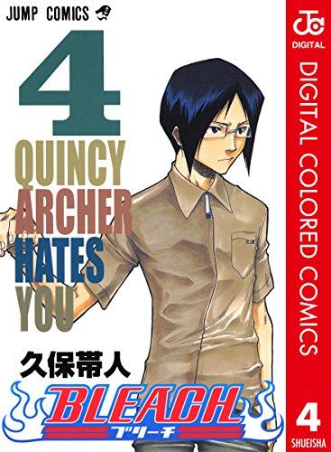 BLEACH カラー版 4 (ジャンプコミックスDIGITAL)