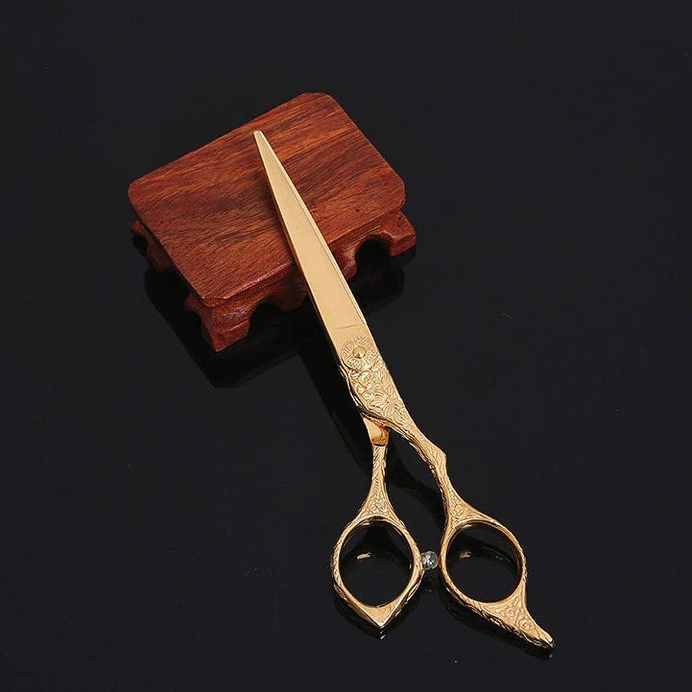 静かな司書スチュワード6インチプロフェッショナル美容院はさみ、ゴールド塗装ハイエンド理髪はさみ モデリングツール (色 : ゴールド)