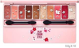 エチュードハウス(Etude House) プレーカラーアイズ チェリーブロッサム/ Etude House Play Color Eyes Cherry Blossom [並行輸入品]