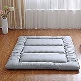 JY&WIN Materasso Trapuntato per Pavimenti, Materasso futon Tradizionale Giapponese, Matera...