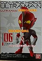 箱コンバージ ヒーローズ 06 ウルトラマン ゼアス