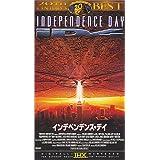 インデペンデンス・デイ【字幕版】 [VHS]