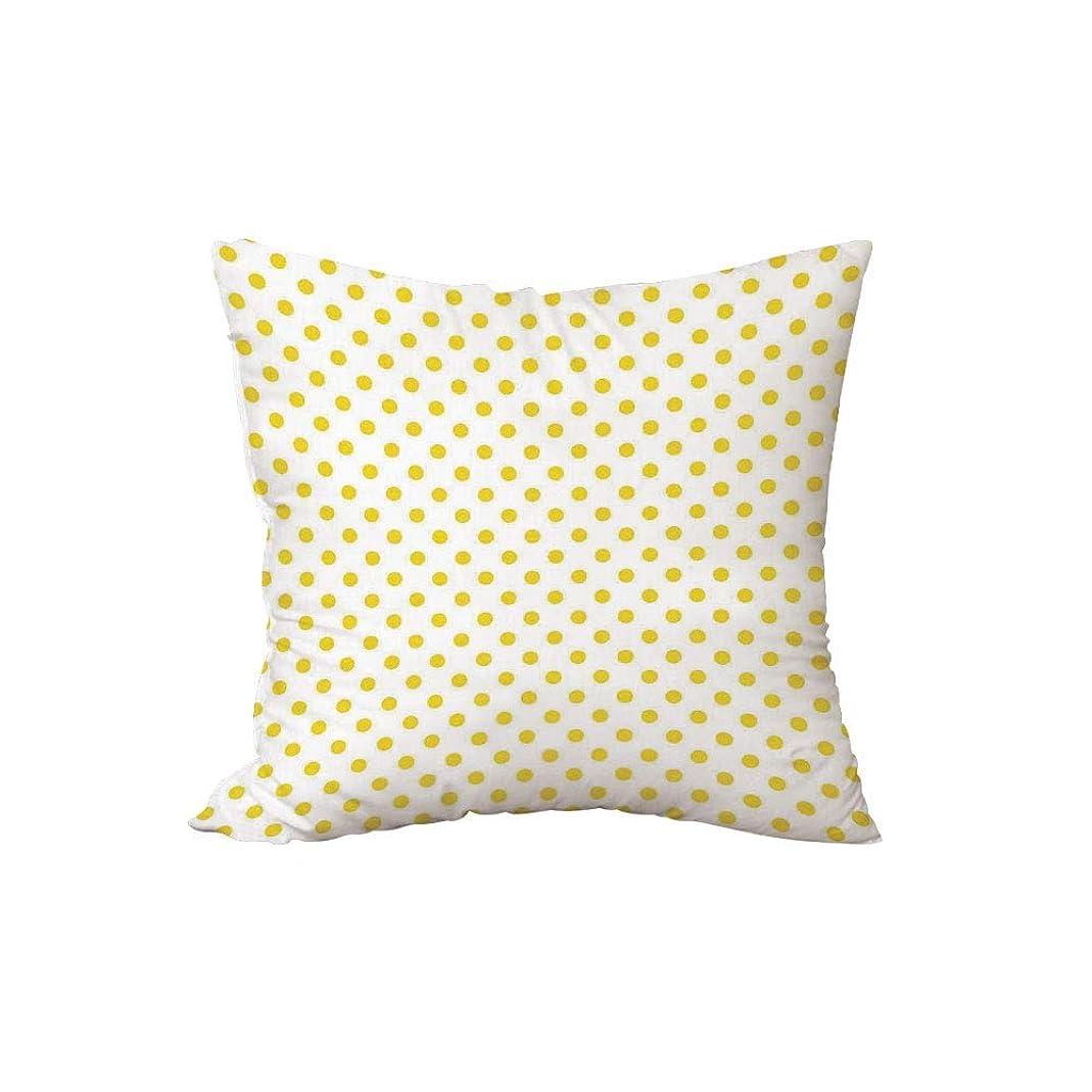 熱トレイル系統的投げ枕クッション、黄色の装飾、ピクニックのようなかわいいのs sをテーマにした黄色の斑点を付けられた白いパターンプリント、黄色と白、.x.es、ソファの寝室の車を飾るh \ w:18in * 18in