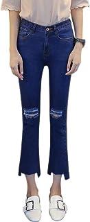 KINDOYO レディーススキニージーンズ - ワイドレッグパンツ通常のソフトスリムハイウエストカジュアルファッションジーンズ