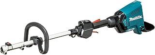 マキタ 充電式草刈機18V+18V 多目的スプリット型(モーター部分のみ) バッテリ・充電器・バッグ別売 MUX60DZ