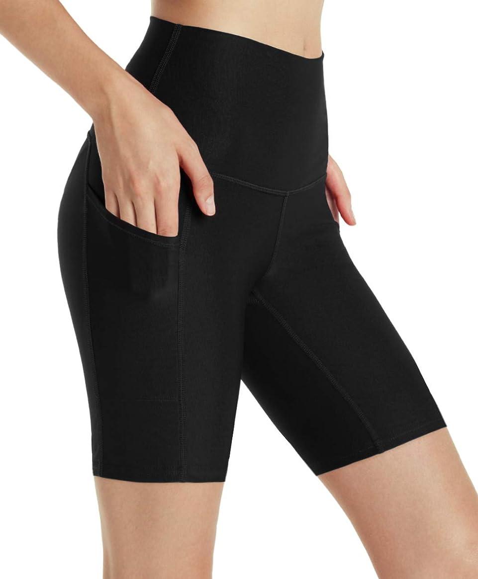 TSLA Active Bike Running Yoga Shorts Side/Hidden Pocket Series