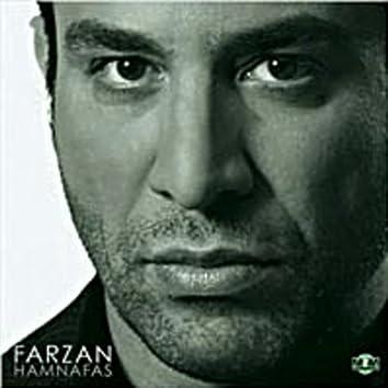 Hamnafas (Persian Music)
