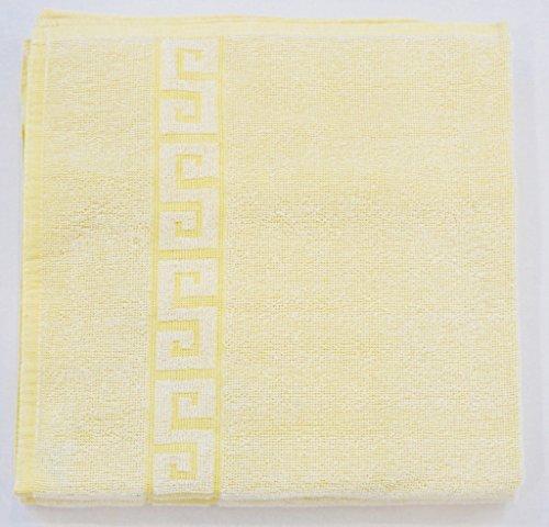 Bertsch Hotelwäsche Duschtücher Zwirnfrottierwäsche, 100% Baumwolle, Gelb, 70 x 140 cm, 2