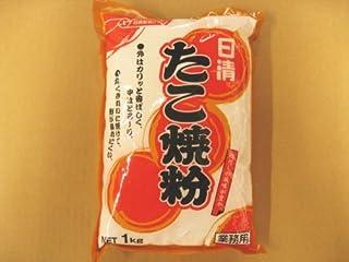 日清フーズたこ焼粉1kg
