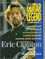 (ムック)ギターレジェンド 永久保存版エリッククラプトン (シンコー・ミュージック・ムック)