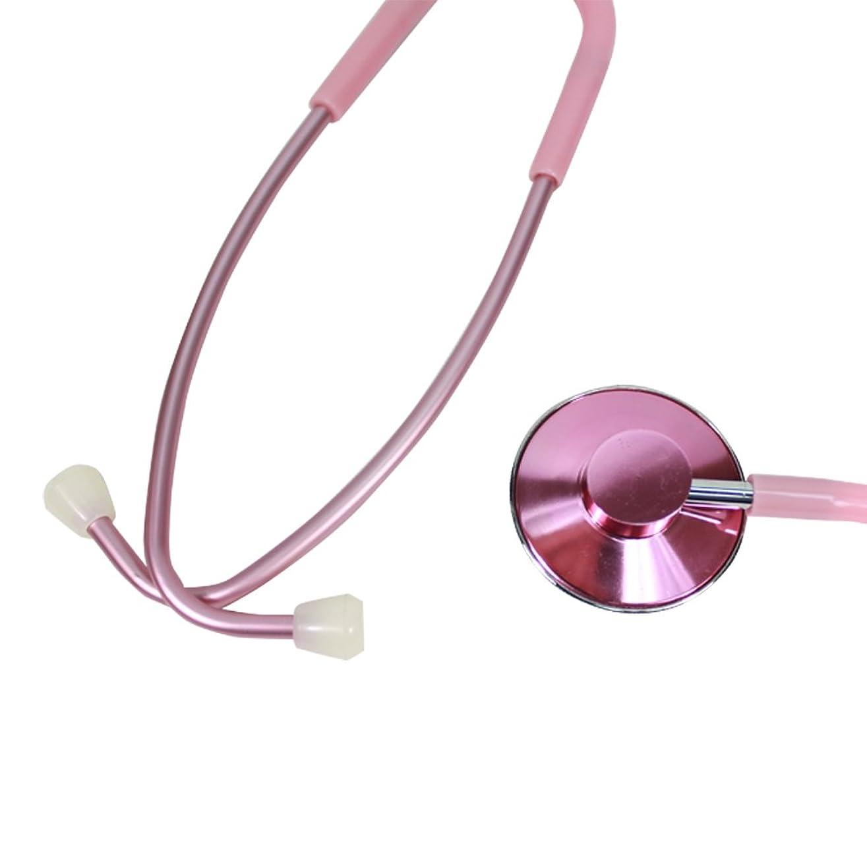 才能細胞不名誉な内バネ シングル聴診器 ピンク [サッと装着してサッと使える聴診器]