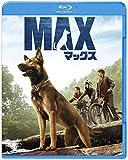 マックス[Blu-ray/ブルーレイ]