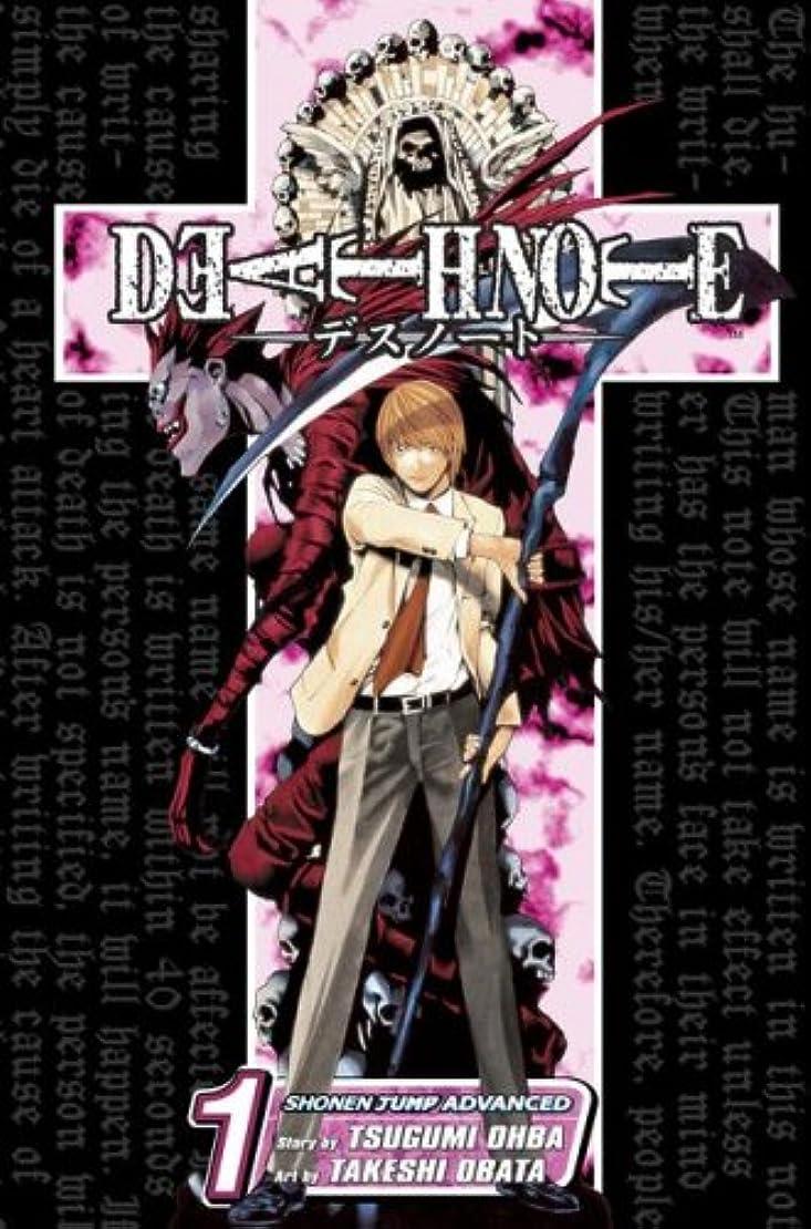 事レンジ看板Death Note, Vol. 1 (Library Edition)